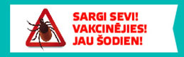 03 mar vca ervaccine display 255x75