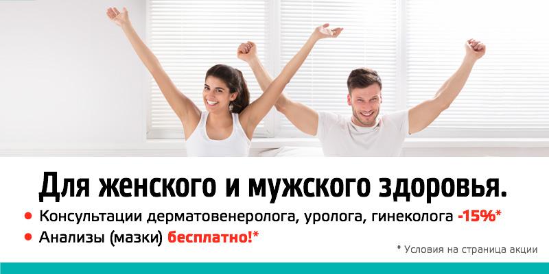 sievieties_ru